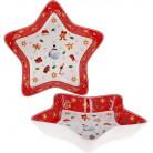 """Блюдо в форме звезды """"С Рождеством"""" 28см, фарфоровое"""