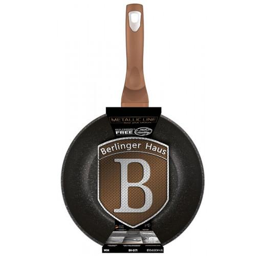 ВОК-сковорода Berlinger Haus Rose Gold Ø30см индукционная с антипригарным покрытием BH-6171