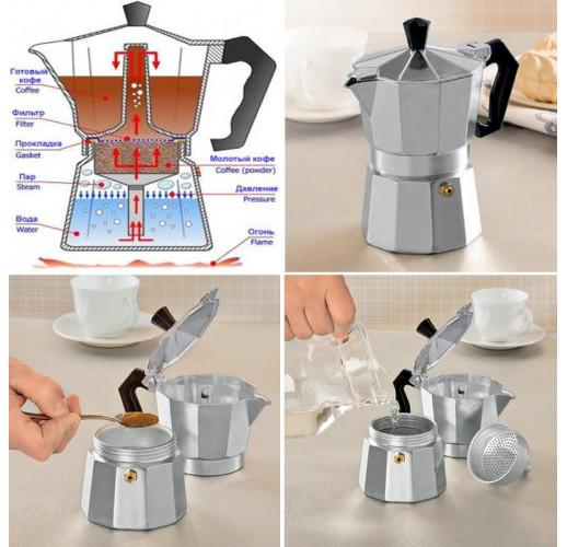 Гейзерная кофеварка Empire Stainless Steel 300мл на 6 чашек EM-9554