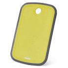 Доска разделочная Fissman Yellow 29х19см пластикова