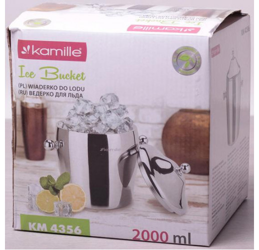 Ведро для льда Kamille 2000мл из нержавеющей стали с двойными стенками и крышкой KM-4356